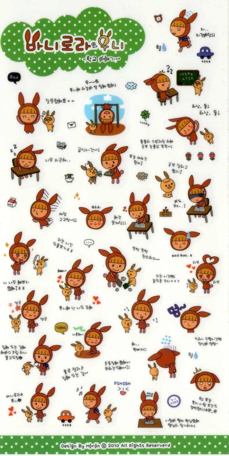 Stickers Kawaii Bad...