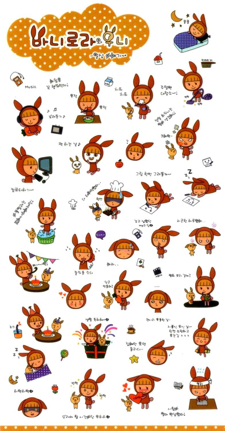Stickers Kawaii Coréen Mignon Dodo