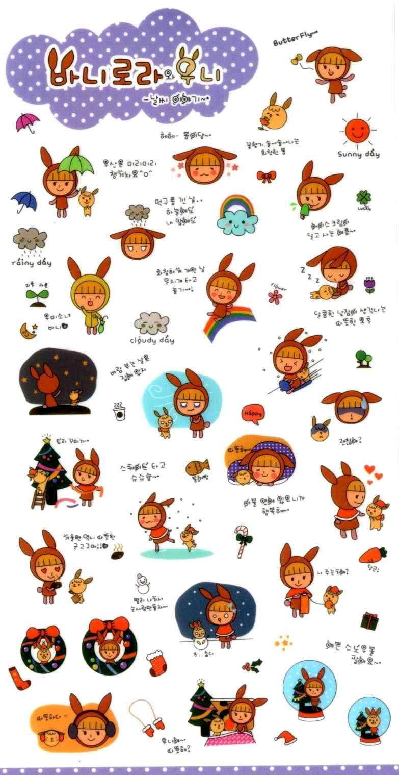 Stickers Kawaii Mignon Parapluie