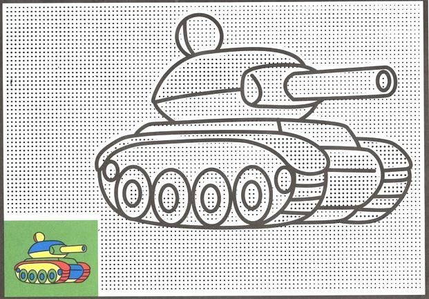 Tank peinture magique