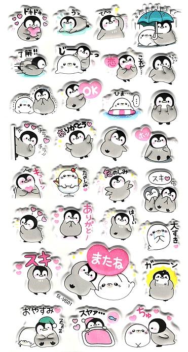 Stickers 3D Kawaï Pingouins sous la pluie