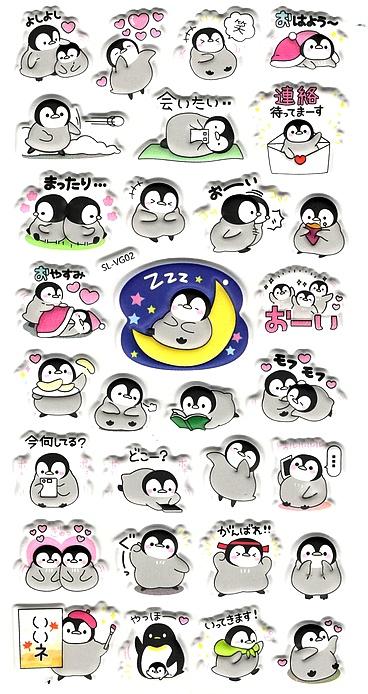 30 Stickers 3D Kawaï Pingouins Au Dodo