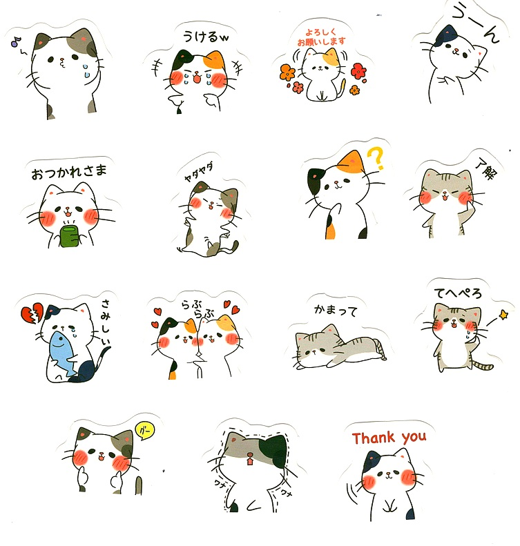 Stickers Chats Emotions