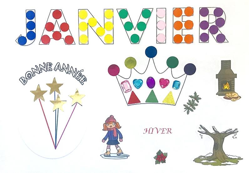 KIT Bricolage calendrier mensuel JANVIER 2021   Loisirs Créatifs