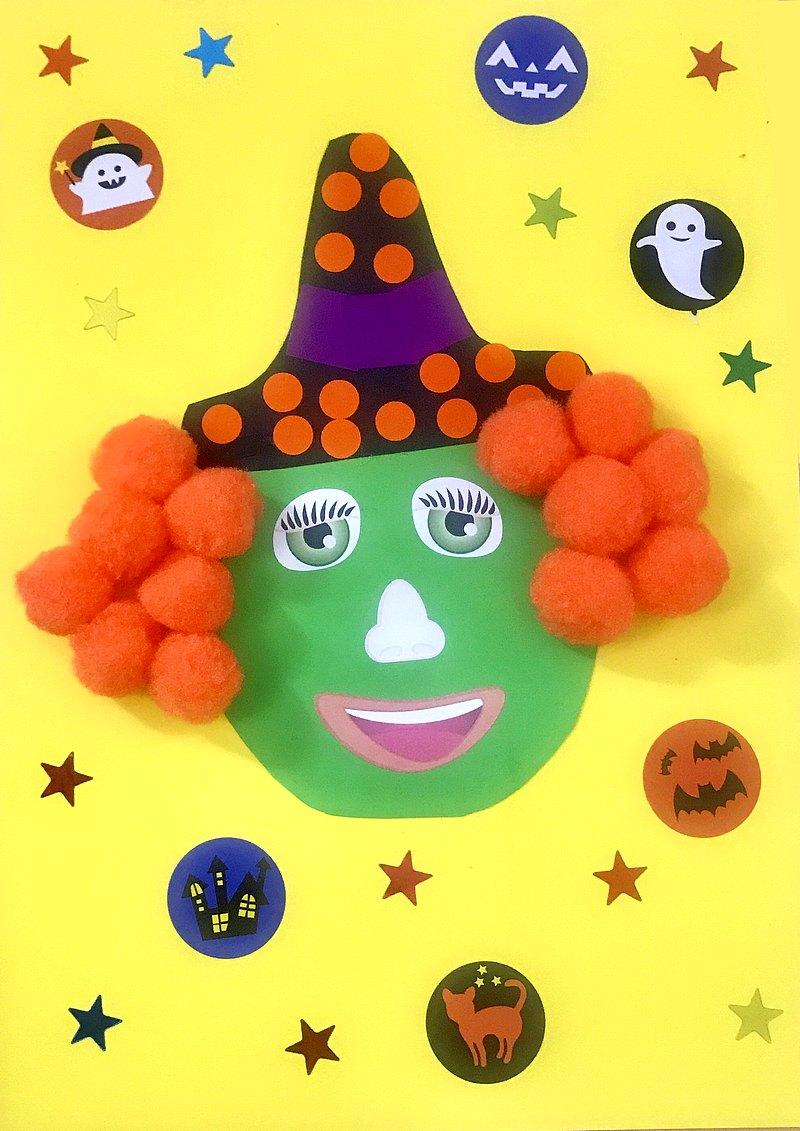 Bricolage De Sorciere D Halloween.Kit Bricolage Sorciere Halloween Gommettes Et Pompons Loisirs Creatifs Kits Creatifs Enfants Magommette