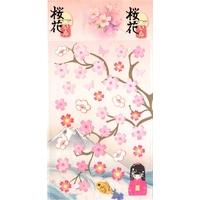 Gommettes fleurs de cerisiers japonais