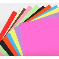 Feuille cartonnée couleur au choix format A4