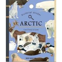 30 Animaux de l'Artique