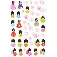 44 sticker Kokeshis -Kimono