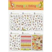 6 planches de stickers Kawaï Lapinous Hong et Dding