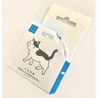 Masking tape promenade de chats