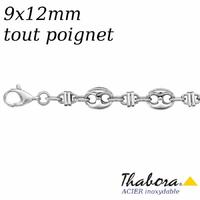 Bracelet grains de café 9x12mm acier, régl. jusque 21.5cm