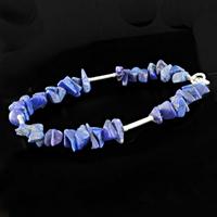Bracelet Lapis lazuli & Argent, pierres baroques, long. 18.5cm