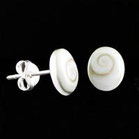 Boucles oeil de Sainte Lucie & argent 925, puces ovales 7x9mm