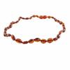 CO-bébé-ambre-olives-cognac-GAN330-Opal