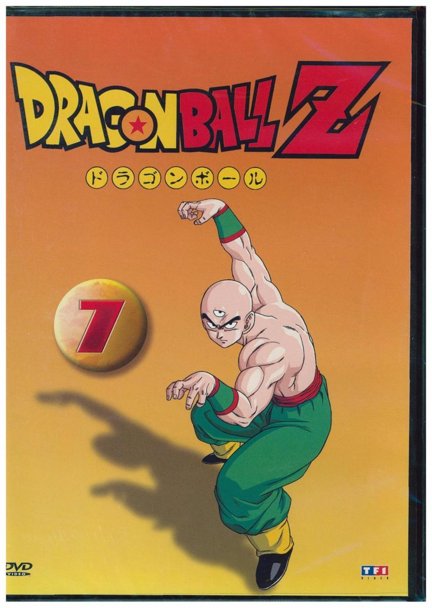 Dragon Ball Z Vol 7 Episode 25-28 (DVD)