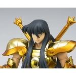 Figurine-Saint-Seiya-Chevaliers-Zodiaque-Myth-Cloth-Ex-Balance-Shiryu-5-zoom