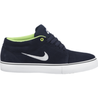 Shoes NIKE SB Satire mid obsidian/white/lime