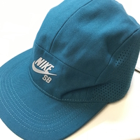 Casquette NIKE SB Performance 5 panels turquoise