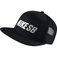 Casquette NIKE SB Reflect Trucker