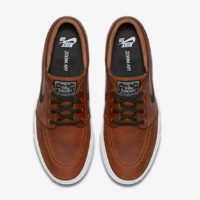 Shoes NIKE SB Stefan Janoski Elite bierre brune/white