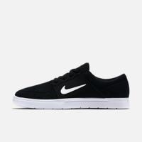 Shoes NIKE SB Portmore Vapor