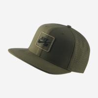 Casquette NIKE SB Arobill Pro Cap 2.0