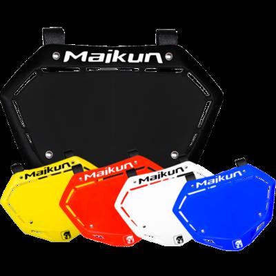 Plaque à numéros MAIKUN 3D mini