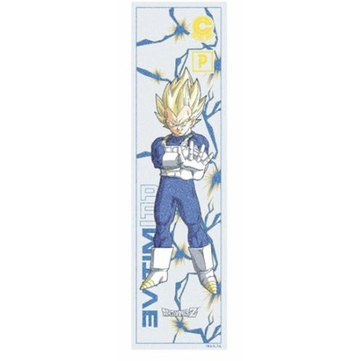 GRIP PRIMITIVE VEGETA GLOW