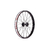 SaltPlus_Summit_20_front_wheel_01