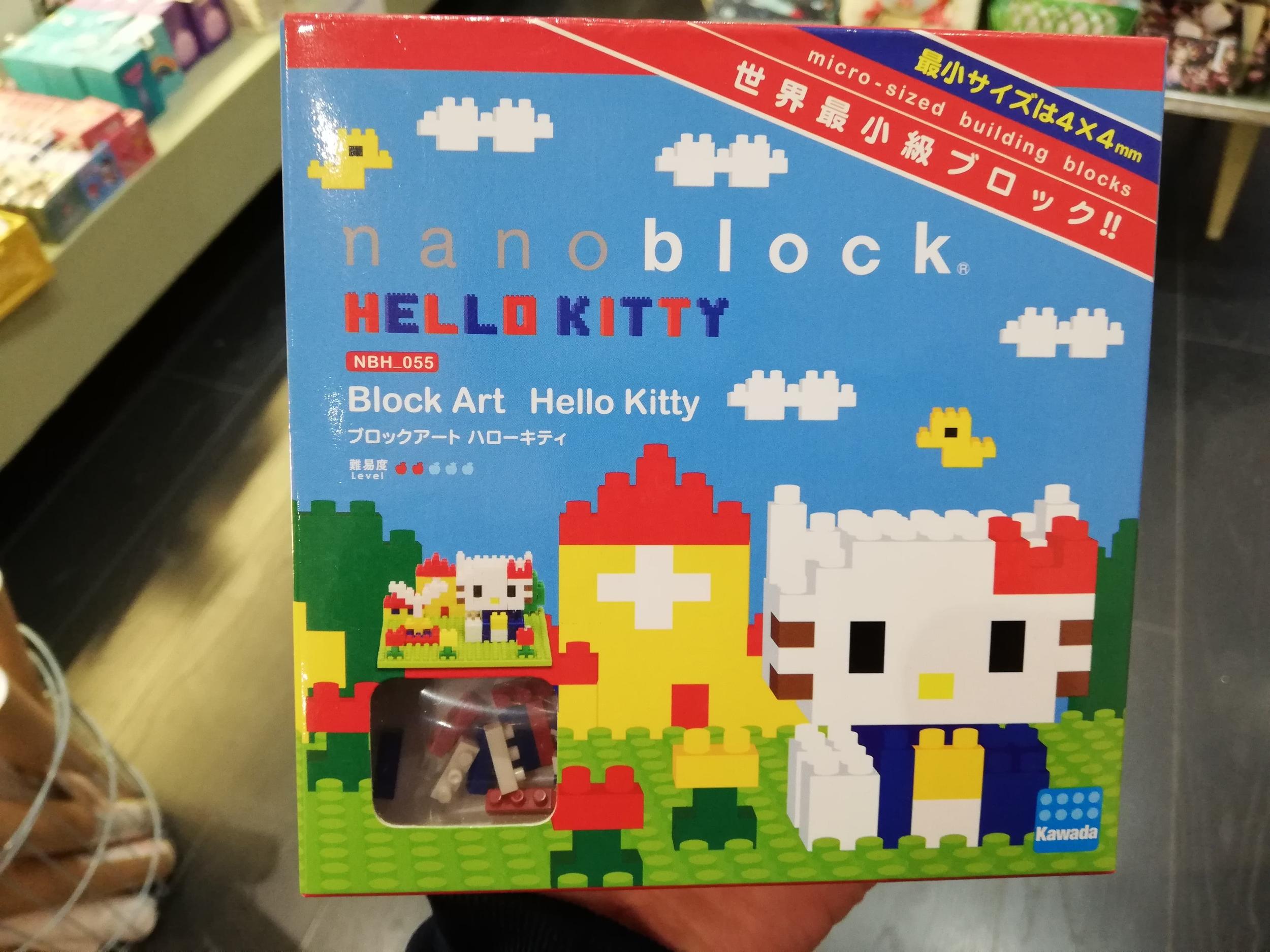 hello-kitty-valenciennes-petit-d-homme-nanoblock