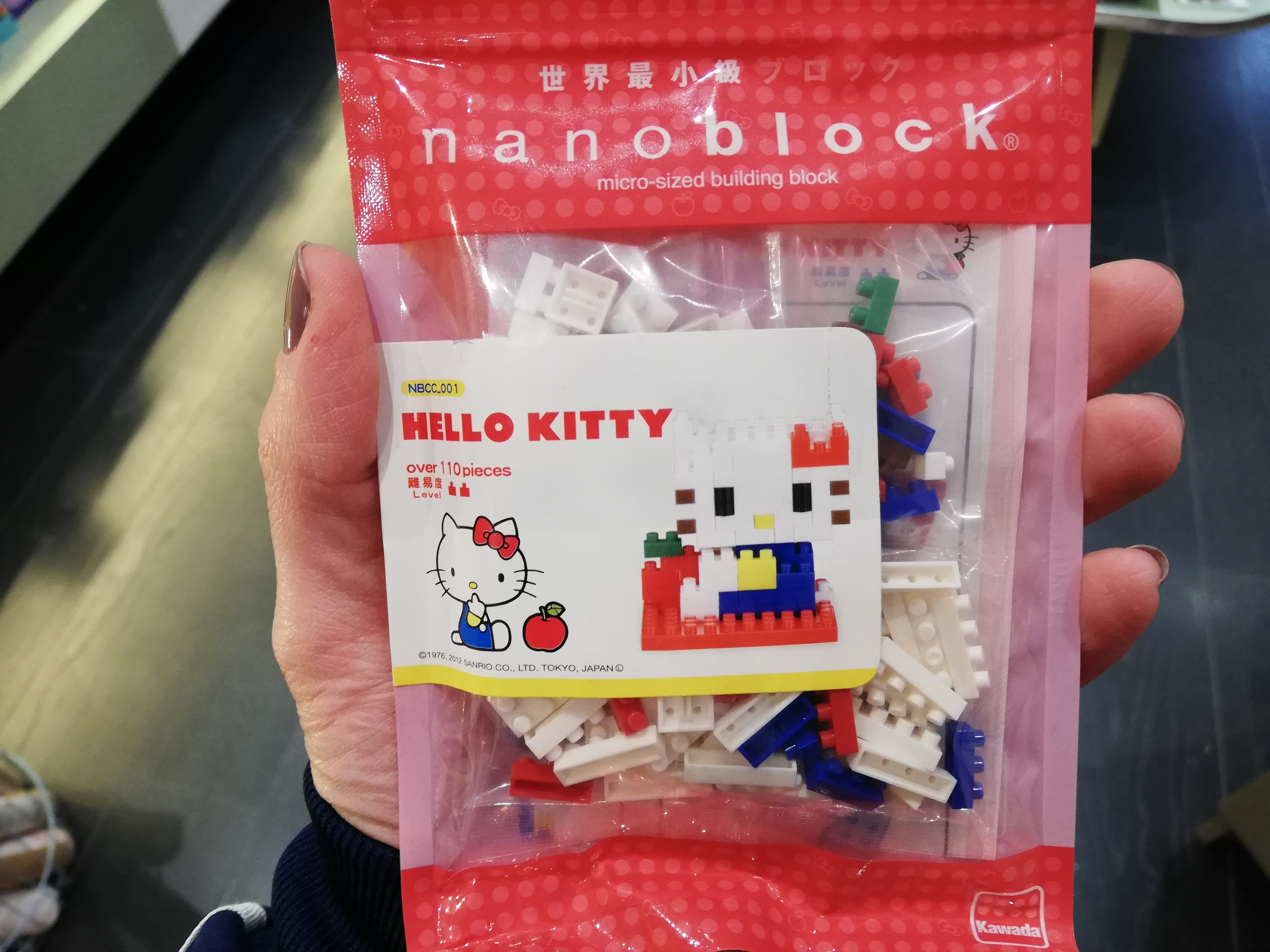 nanoblock-petit-d-homme-valenciennes-hello-kitty
