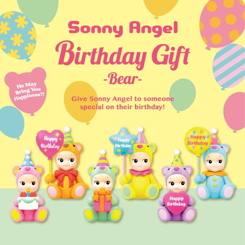 Sonny Angel Happy Birthday Bear