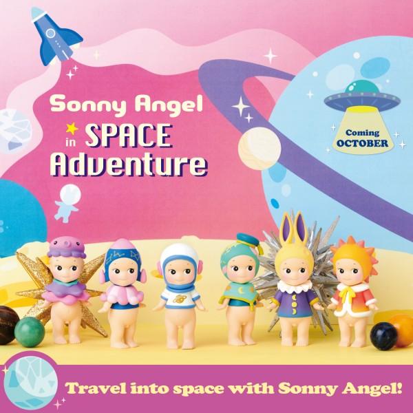 Sonny Angel Space Adventure