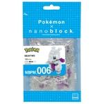 mewtwo-pokemon-x-nanoblock (1)