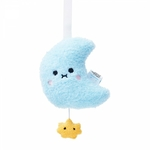 noodoll-musical-mobile-ricemoon-moon-_blue-front