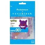 ectoplasma-pokemon-x-nanoblock (1)