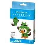 ouistempo-pokemon-x-nanoblock (2)