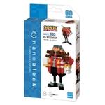 docteur-robotnik-sonic-the-hedgehog-x-nanoblock (1)