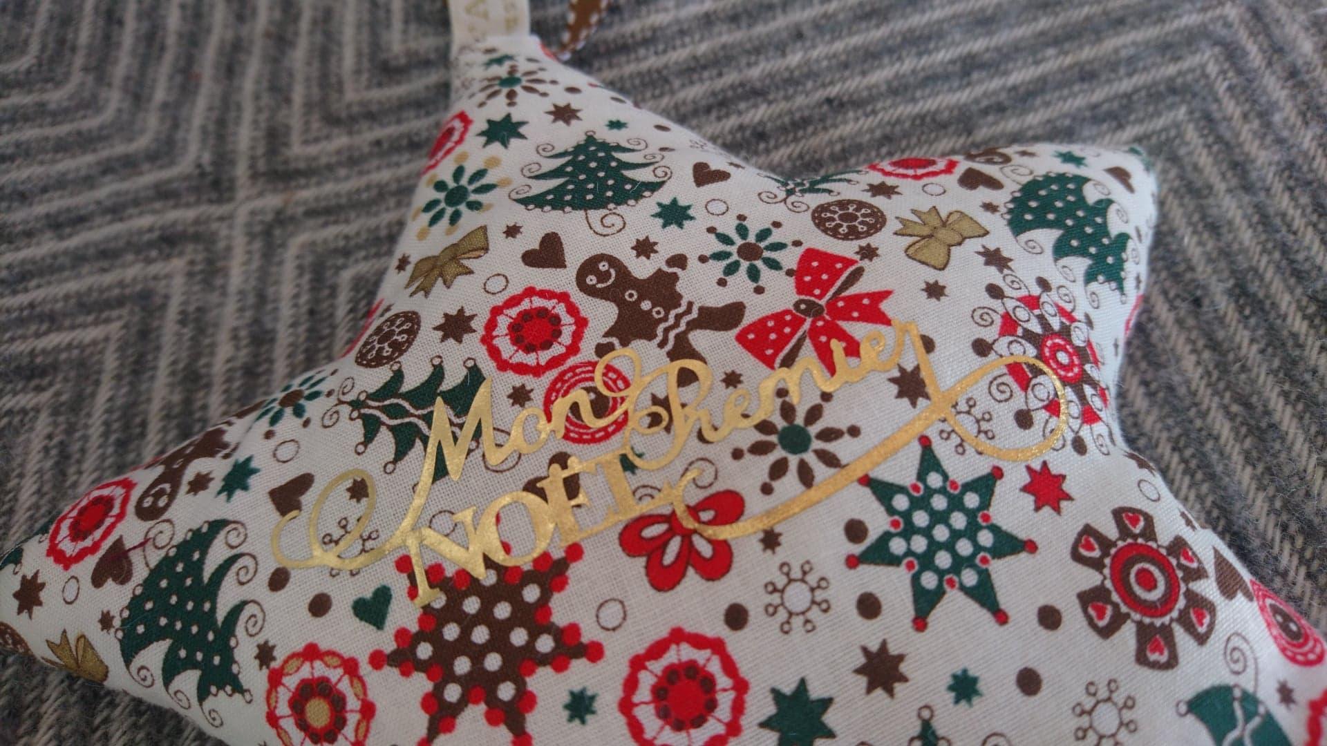 Etoile Mon premier Noël à suspendre - personnalisable motifs rouges