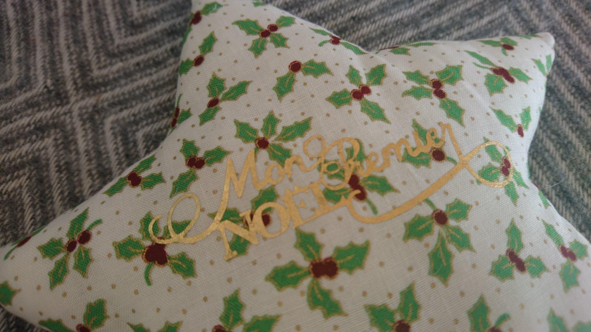 Etoile Mon premier Noël à suspendre - personnalisable houx