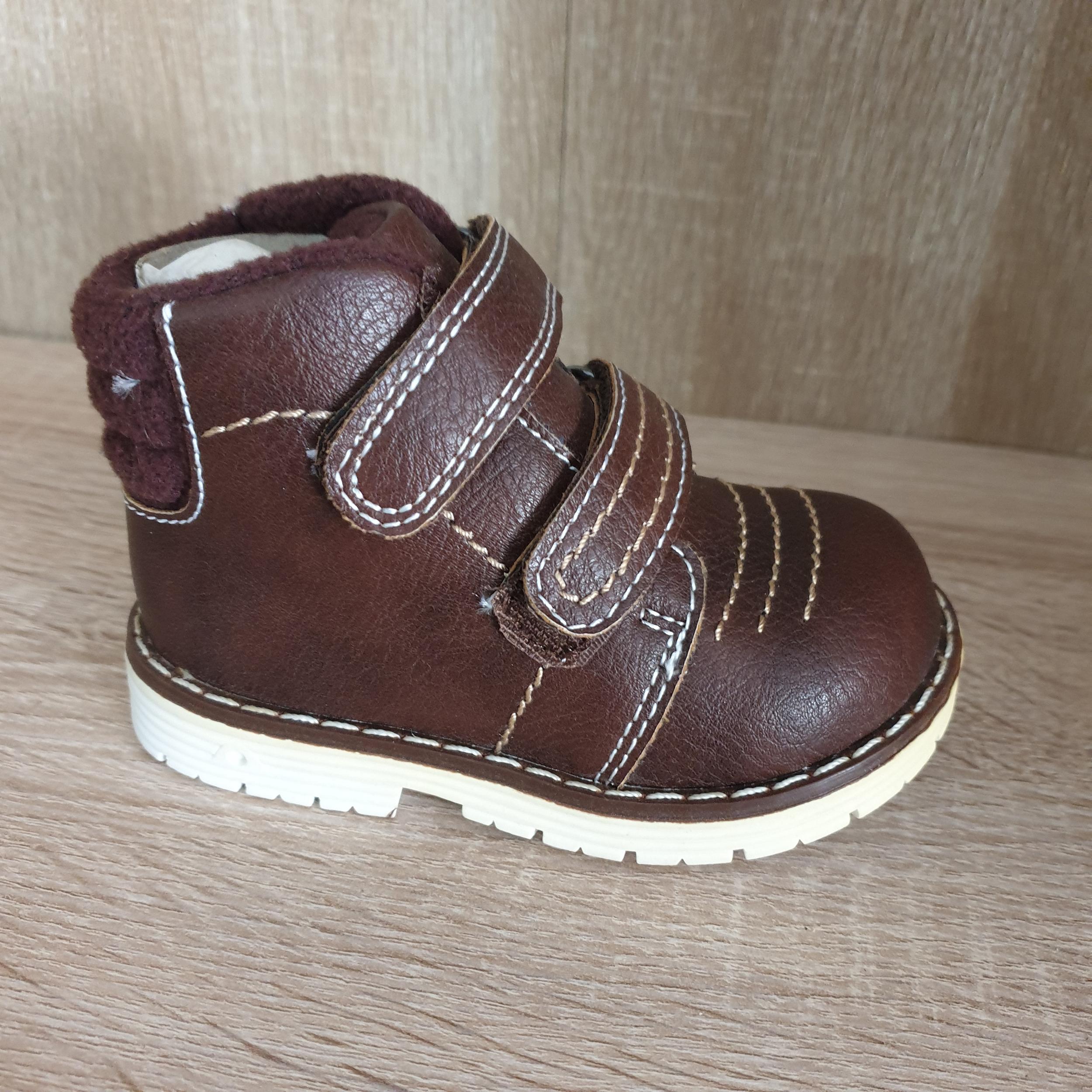 Chaussures enfant Dorémi