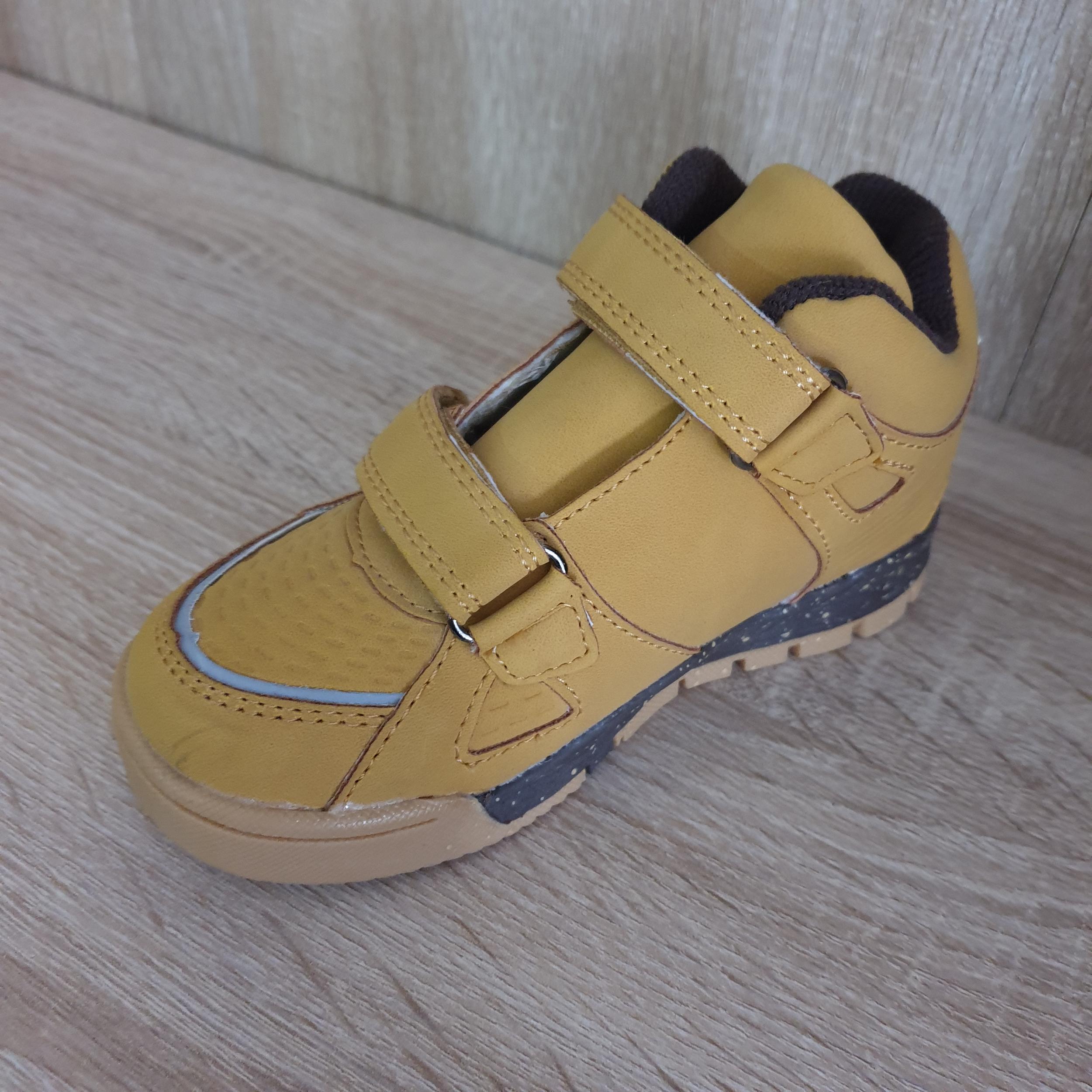 17111147.Chaussure.enfant.Camel