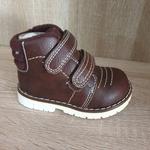 17111145.Chaussure.Enfant.Marron.1
