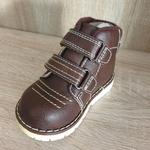 17111145.Chaussure.Enfant.Marron