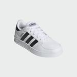 Fy9506_4_breaknet_basket enfant_adidas