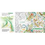 ECL Leporello Ruisseau NUM Recto 1 BD