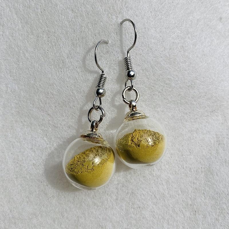 Boucles d\'oreilles - jaune - crochets argentés