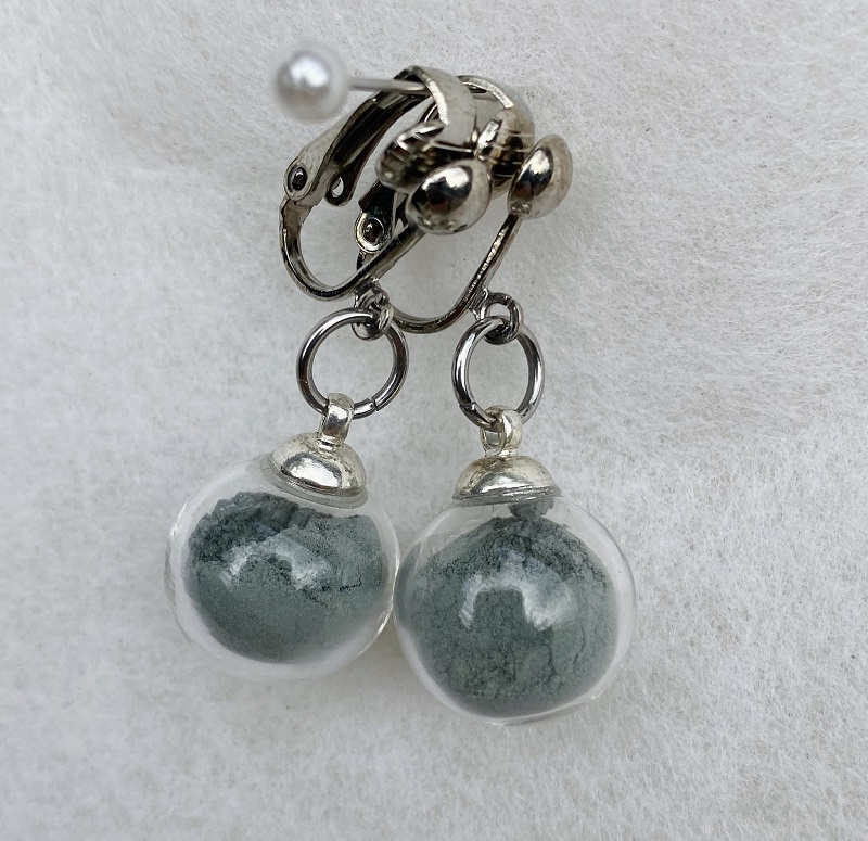 Boucles d\'oreilles - émeraude - clips