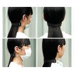 lot etui masques keskes-porte masque-coronavirus6